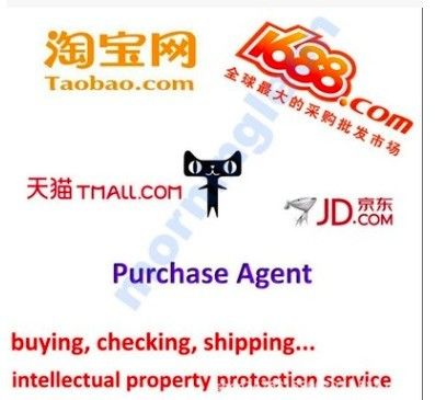 China No.1 Purchasing agent wanted!! Best sourcing agent! Professional yiwu Agent!  No.1 Purchasing agent wanted supplier