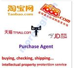 France Amazon Shipping World Product Sourcing Agent 1688 Buying Agent